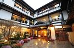 益成屋旅館の宿詳細ページへ