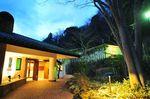 箱根エレカーサ ホテル&スパの詳細ページへ