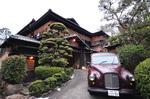 ホテル 花小宿/旅湯 アブリーゴの詳細ページへ