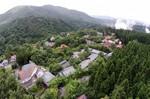 山あいの宿 喜安屋の詳細ページへ