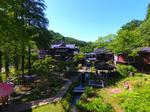 妙湶和樂 嵐渓荘の宿詳細ページへ
