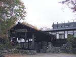 鶴の湯別館 山の宿の詳細ページへ
