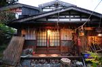 かわら崎 湯元館の宿詳細ページへ
