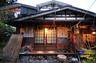 かわら崎 湯元館