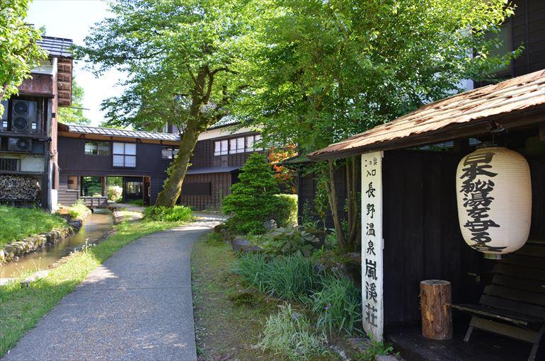 妙湶和樂 嵐渓荘-コラムの画像