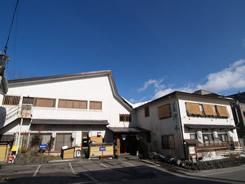 旅館 美津木