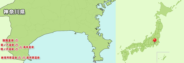 神奈川県(箱根・湯河原)地図
