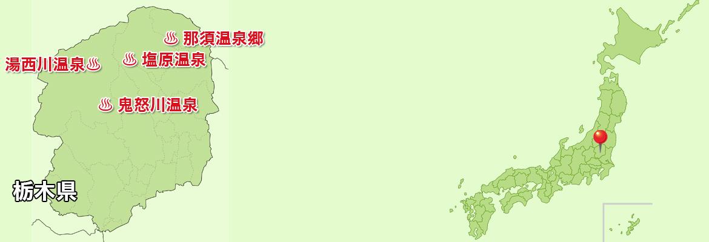 栃木県地図