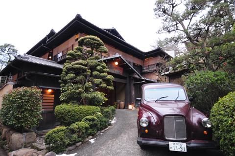ホテル 花小宿/旅湯 アブリーゴ