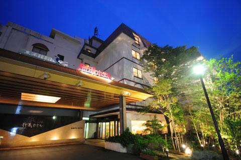 雲仙 新湯ホテル(ゆやど雲仙新湯)