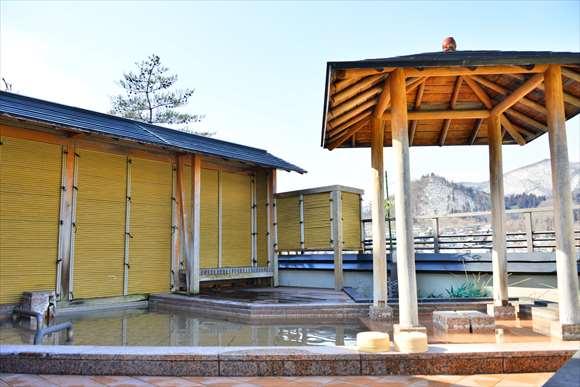 展望露天の湯 有馬館